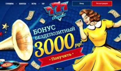 Что представляет собой онлайн казино 777 Original?